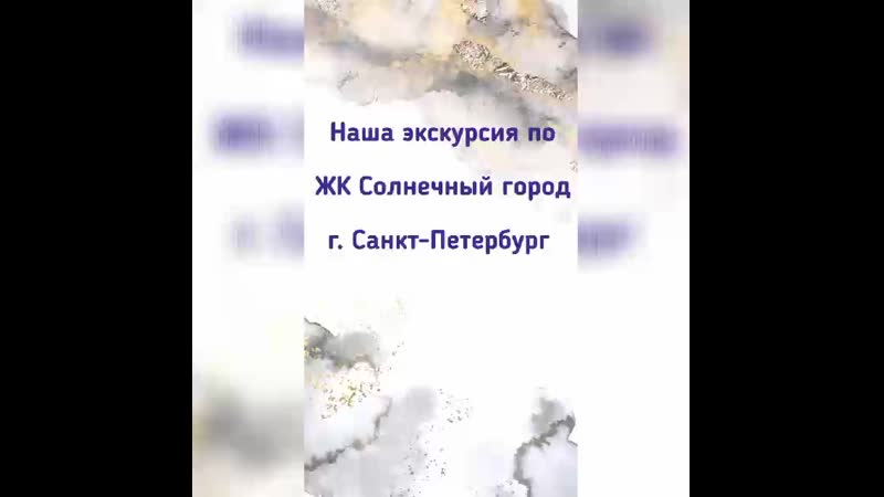 Video_2019_10_23_12_09_06.mp4