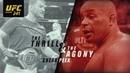 UFC 241 Взлеты и падения