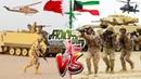 БАХРЕЙН vs КУВЕЙТ ✪ Bahrain Army VS Kuwait military power