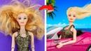 15 лайфхаков для куклы Барби