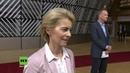 EU Staats und Regierungschefs kommen in Brüssel zum Brexit Gipfel zusammen