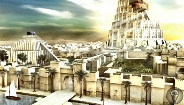 Великолепие Вавилонских стен Говорят, что знаменитые стены Вавилона были размером с современный девятиэтажный дом. Возводили их из кирпичей и при этом ушло на них столько строительного