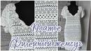 AlinaVjazet МК Платье Филейный жемчуг крючком Часть 5