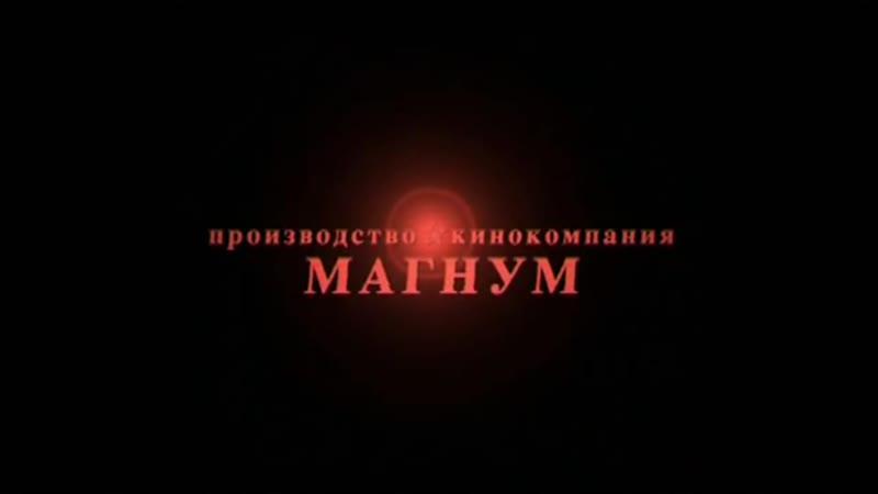 Назад в СССР-полная версия