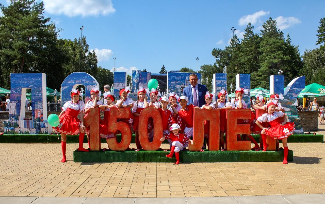 В Донецке празднуют День города и День шахтёра