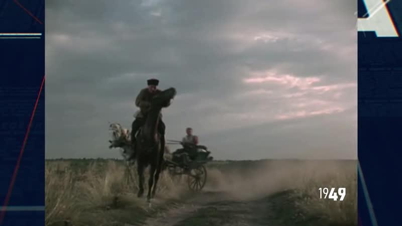 Парфёнов о фильме Кубанские казаки 1949