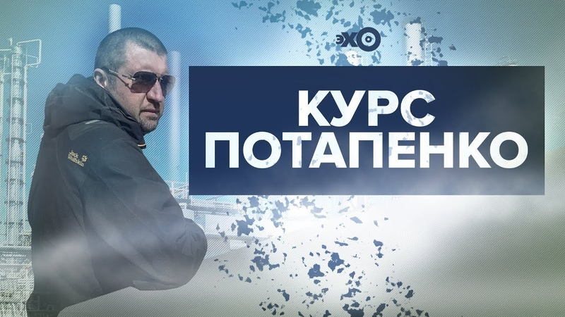 Курс Потапенко / От Му-му - к Малевичу 04.02.20