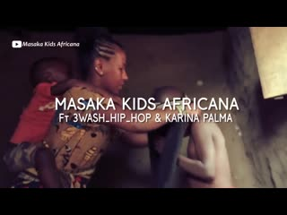 Masaka Kids Africana — Joy of Togetherness