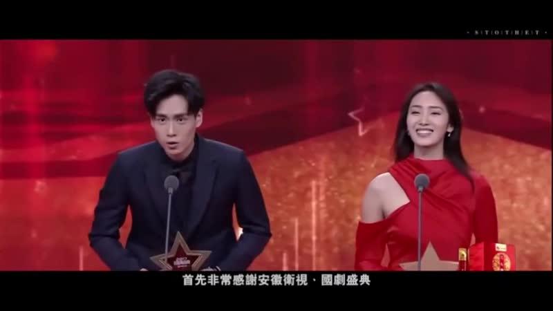 Hu Yi Tian's Achievements
