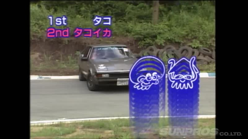 Drift Tengoku 50 いか天20年の歴史総集編 2