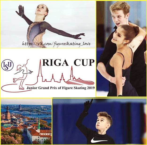 JGP - 3 этап. 04.09 - 07.09 Рига, Латвия  YjsieanF3oc