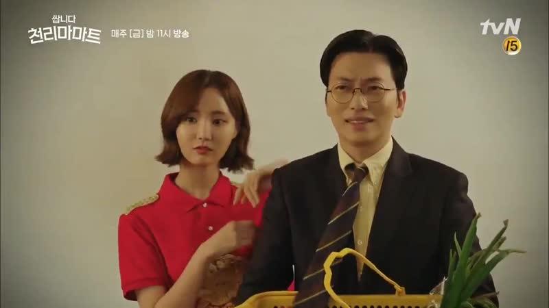 191127 @ sns tvN DRAMA