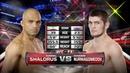 Первый бой Хабиба Нурмагомедова в UFC