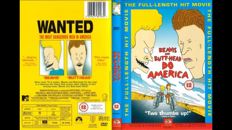 Бивис и Батт-Хед уделывают Америку (Beavis and Butt-Head Do America),1996