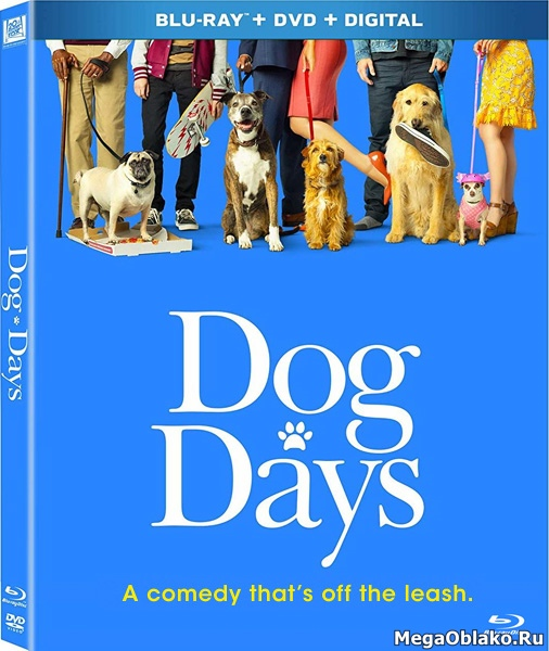 Собачьи дни / Dog Days (2018/BDRip/HDRip)
