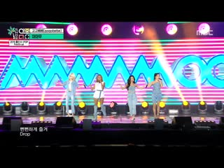Show! Music Core (USF Special Broadcast) MAMAMOO - gogobebe