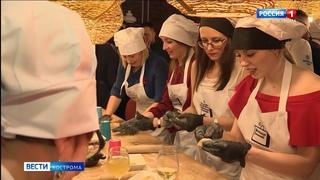 В Костроме прошли соревнования по скоростной лепке пельменей