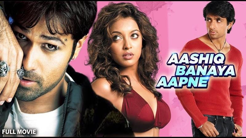 Aashiq Banaya Aapne - Bollywood Movie - Emraan Hashmi, Sonu Sood, Tanushree Dutta