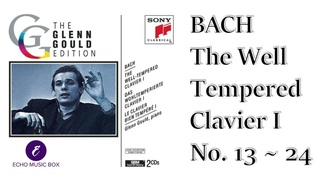 BACH THE WELL TEMPERED CLAVIER I ~24(The GLENN GOULD Edition) 바흐 평균율 1권 글렌 굴드 Classical Music