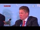 Миллер: Россия откажется от транзита через Украину в 2019 году
