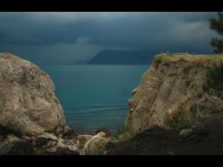 Крым. Мыс Айя , Бахчисарай