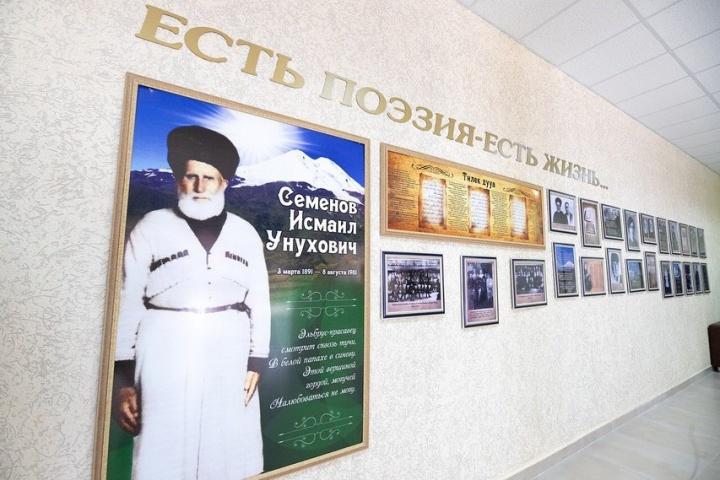 ДК имени поэта Семенова появился в КЧР