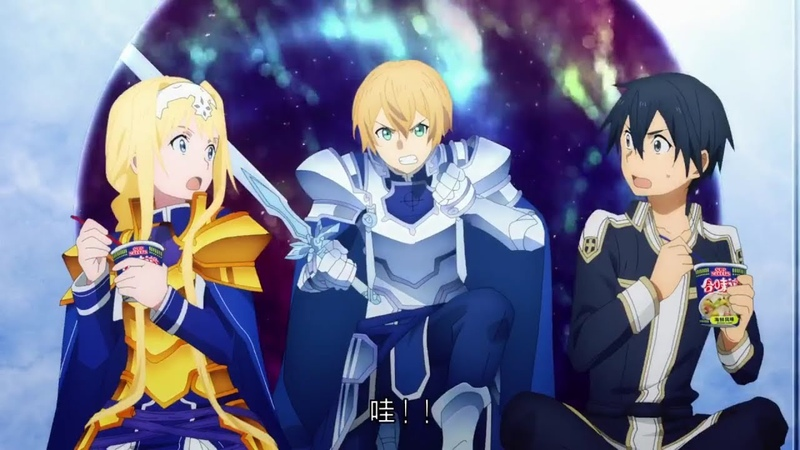 Sword Art Online Alicization Another Story - Sword Art Online Alicization x Cup Noodles 2