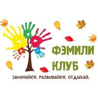 Логотип Фэмили клуб