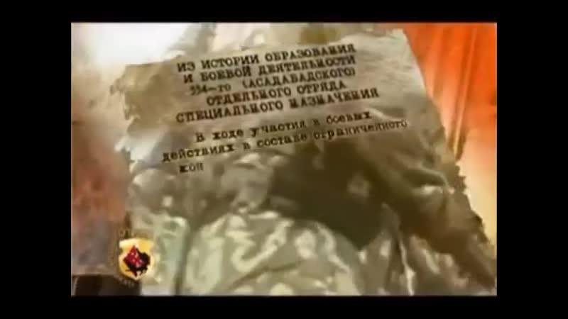 Афганистан Asadabad 21 04 1985г н п Маравары