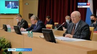 Кировские депутаты рассмотрели законопроекты в поддержку бизнеса (ГТРК Вятка)