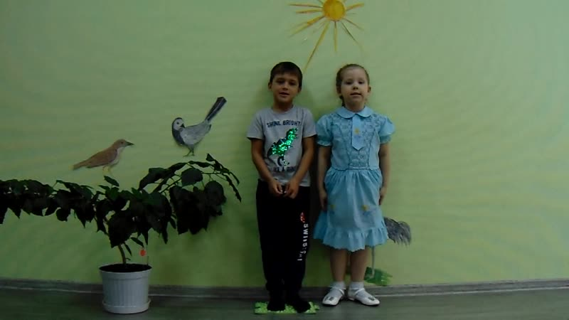 Кирилл и Маша