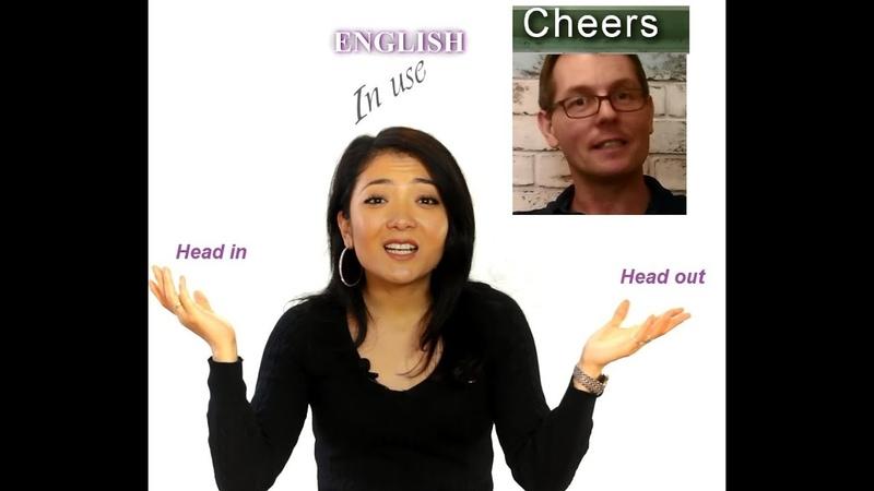 Как говорят британцы. 5 современных английских фраз.