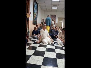 Бхагавад гита (общение)