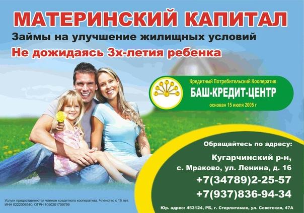 куплю кпк кредитный потребительский кооператив