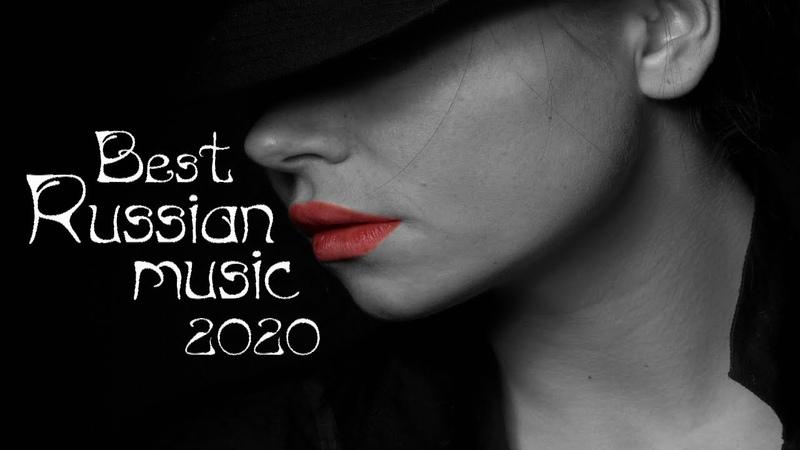 💥BEST RUSSIAN MUSIC 2020💥 ЛУЧШАЯ ПОДБОРКА МУЗЫКАЛЬНЫХ НОВИНОК 2020🔥🔥🔥