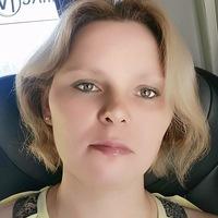 СветланаПугачева