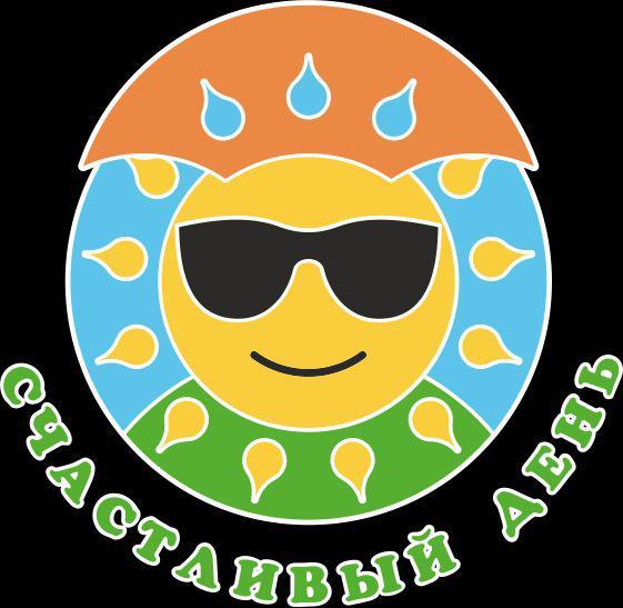 Афиша Воронеж Семейный фестиваль «Счастливый день» в Динамо