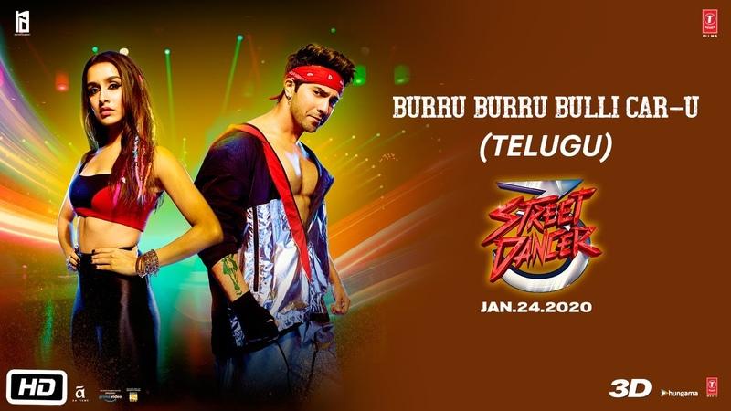 Burru Burru Bulli Car U Street Dancer 3D Telugu Varun D Shraddha K Nora F Prabhu D T Series