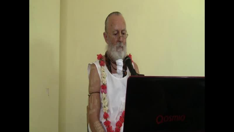 Е.М. Ганеша Прабху 13.09.2011, Бхакти Сангама.