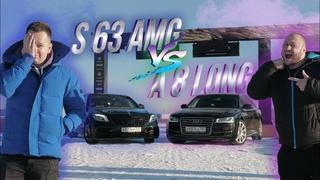 Audi A8L БЫСТРЕЕ Mercedes S63 AMG? Зимний ДРИФТ на бизнес-классе!