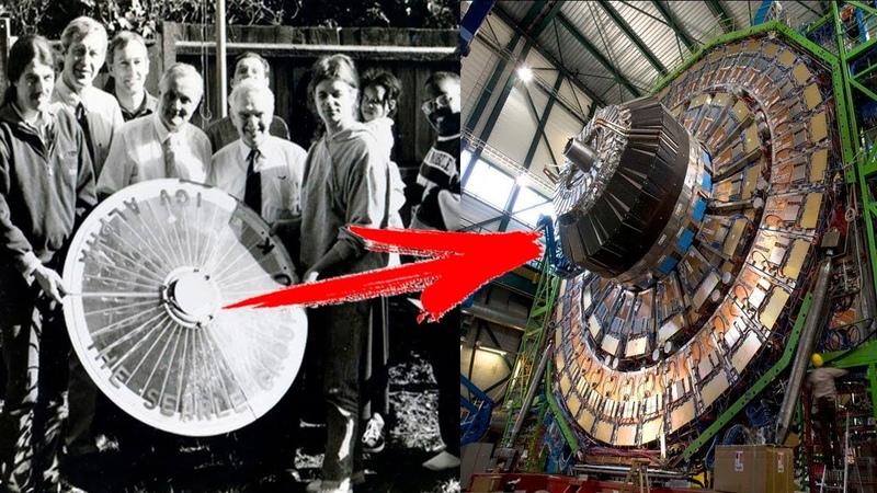 Изобретатель Вечного Двигателя Д. Серл Создал Адронный Коллайдер.