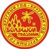 """Фейерверки""""Большой праздник""""Саранск"""