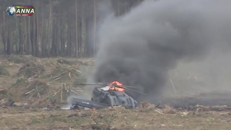 Ми 28Н разбился в Краснодарском крае НОВОСТИ от ANNA NEWS на утро 12 декабря 2019