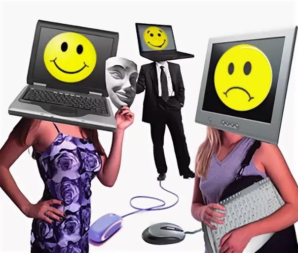тактичное общение в интернете картинка одному