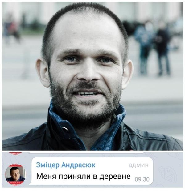 "Задержан Александр Кабанов. Он сам сдался в руки милиции. Потом ""взяли"" Дмитрия Андросюка"