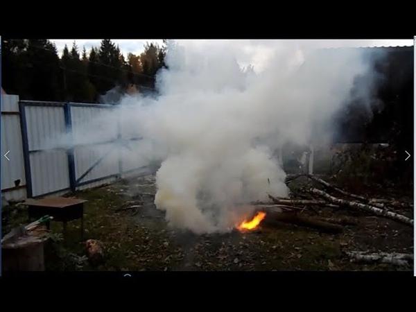 Испытание дымовухи №2 больший размер Дымовая шашка Эксперимент