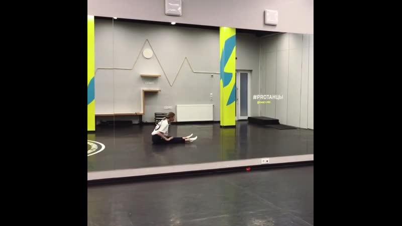 Юля Николаева: protancy new choreo