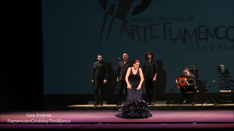 Sara Jiménez XXII Concurso Nacional de Arte Flamenco Córdoba