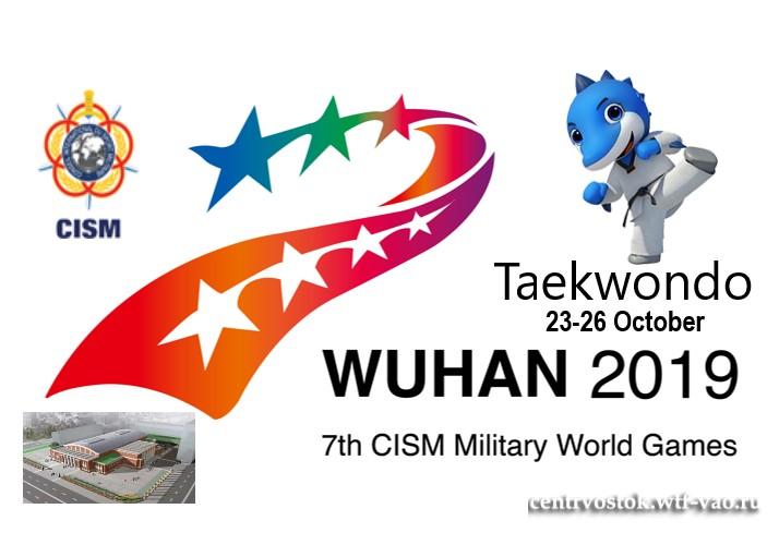 Wuhan-Taekwondo-2019