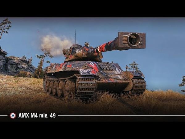 AMX M4 mle 49 держит фланг на Карелии Медаль Пула